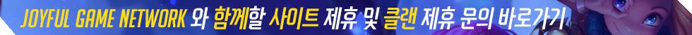 logo_game2.png