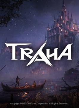 트라하 (TRAHA, 2019)