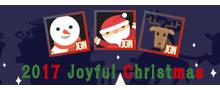 2017 조이풀 크리스마스