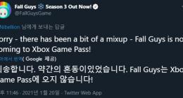 응? 계획없는데요. 엑스박스 게임패스에 게임 폴 가이즈 추가되지 않는다