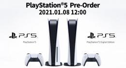 이번엔 저 구매할 수 있는 건가요? 1월 8일 플레이스테이션5 추가 예약 판매 진행